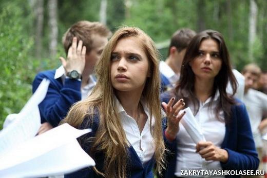 сериал закрытая школа смотреть 5 сезон: